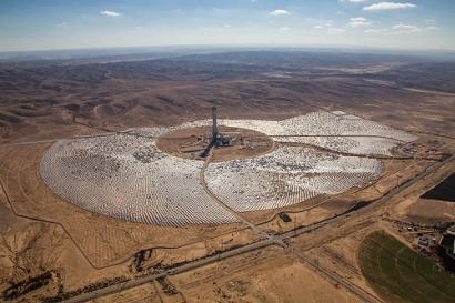 Ashalim's Solar Tower is World's Tallest