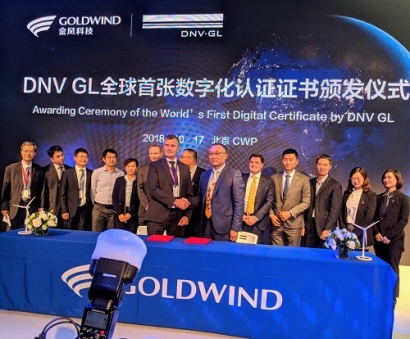 DNV GL and Goldwind Work on Development of Digital Certification Tools for Wind Turbines