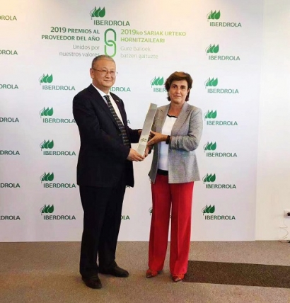 "LONGi Receives ""Best Equipment Supplier Award"" from Iberdrola"