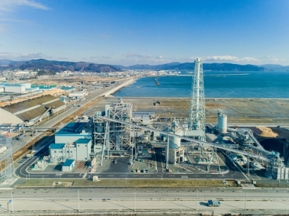 Nippon Paper Opens Biomass Facility