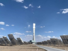 REFRACTARIS Provides Heat Shield for New Solar Tower in China