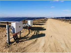 Performance Ratio of PV Project is 3.8% Higher than Initial Simulation