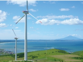 Mitsubishi to Supply Equipment for 240 MW Energy-Management System in Japan
