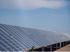 Sonnedix Obtains Environmental Permit for Tres Cruces PV Project in Chile