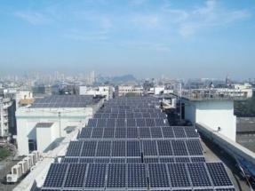 Tata Power and GIZ to Partner on Renewable Energy Promotion