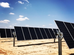 FlexGen Awarded Contract for ESS at Upton 2 Solar Power Plant
