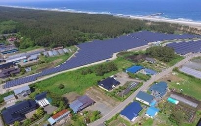Etrion completes 9.5 MW solar power project in Japan