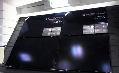 LG Electronics unveils new high-performance solar module