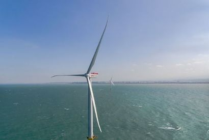Macquarie Capital makes final investment decision on second phase of Taiwan's Formosa I offshore wind farm