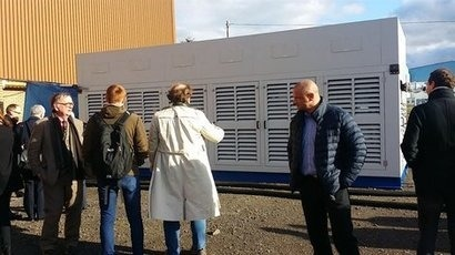 Star Renewable Energy launch world's largest industrial air-source heat pump