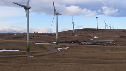 Enel to build 146 MW of new wind in Canada