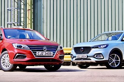 MG offers a range of three electric cars in new line-up expansion