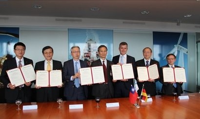 DNV GL announces knowledge partnership to develop offshore wind sector in Taiwan