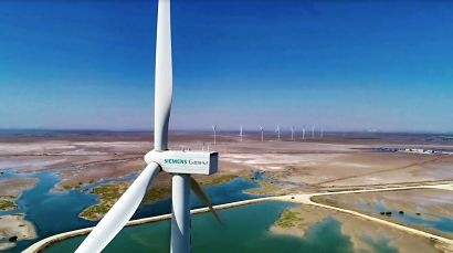 Siemens Gamesa secures orders for eight new wind farms in Pakistan