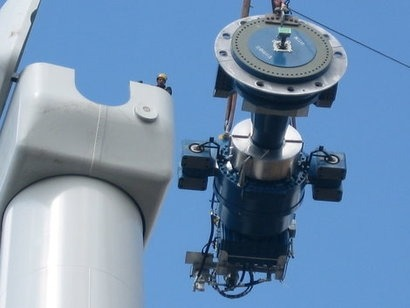 Romax Technology announces monitoring services for Kruger Energy