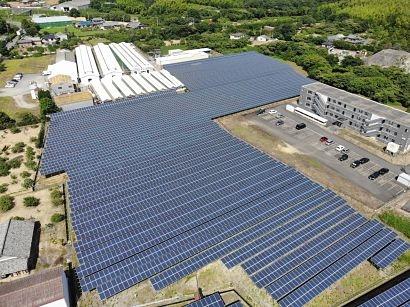 Sonnedix completes financial close on Japanese solar farm