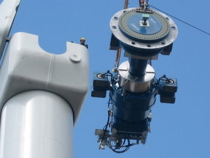 Onyx InSight could help to predict turbine failure