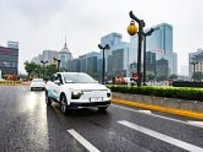 U5 electric vehicles depart from China on epic drive to Western Europe