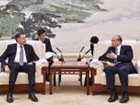 IRENA to help deliver low-carbon Winter Olympics in China in 2022