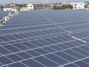 New REC solar plant goes on-grid in Japan