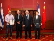 Israeli wave power company launches Chinese subsidiary