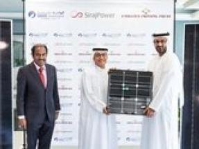 SirajPower announces major solar partnership with Al Shirawi Group