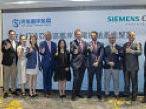 Siemens Gamesa to establish regional offshore wind nacelle industrial hub in Taiwan with 300 MW Hai Long 2 as anchor project