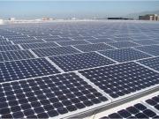 Mega solar power plant now operating in Japan