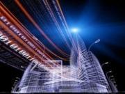 TOPAS European Consortium for building energy management completes first pilot site