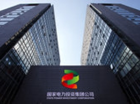 SPIC to add 5 GW of Chinese renewable energy capacity in 2017