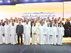 Mohammed bin Rashid inaugurates first stage of Phase 3 Mohammed bin Rashid Al Maktoum Solar Park in Dubai