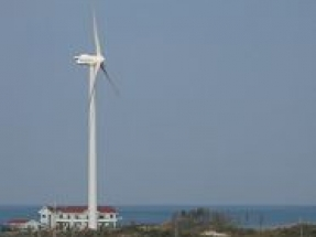 AMSC announces 5.5 MW order for wind turbine electrical control systems