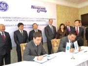 General Electric Co. to build Mongolia's first wind farm project