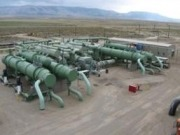 US Geothermal begins drilling at El Ceibillo project site