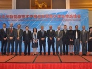 Eco Wave Power signs MOU with Ocean University of China