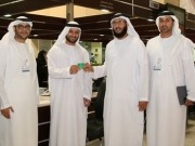 Dubai energy authority registers first green charger