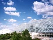 Varias universidades crean un centro de investigación solar