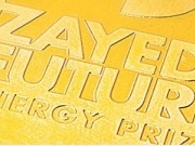 Zayed Future Energy Prize ceremony receives WindMade label