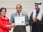 Zayed Future Energy Prize opens submissions for 2014 award in US