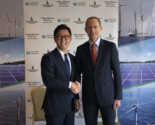 Shizen Energy and Northland Power to Establish JV for Offshore Wind Projects in Japan