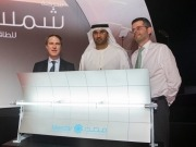 Masdar, Total and Abengoa launch world's largest CSP plant