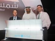 Masdar, Total and Abengoa launch world's largest CSP plant